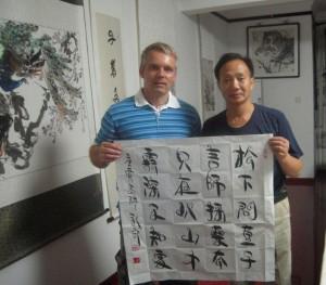 Piotr Osuch z Mistrzem Ma Yong An