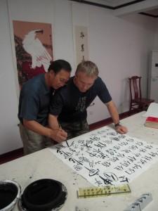 Nauka kaligrafii z Mistrzem Ma Yong An