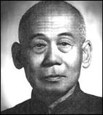 Tang Fong