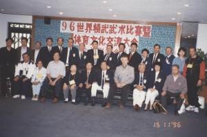 MŚ Chinwoo, rok 96