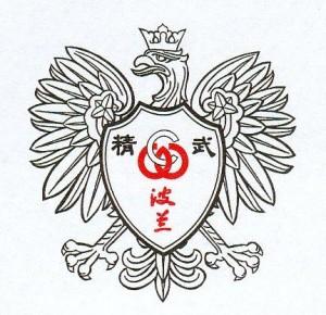 logo PSACW